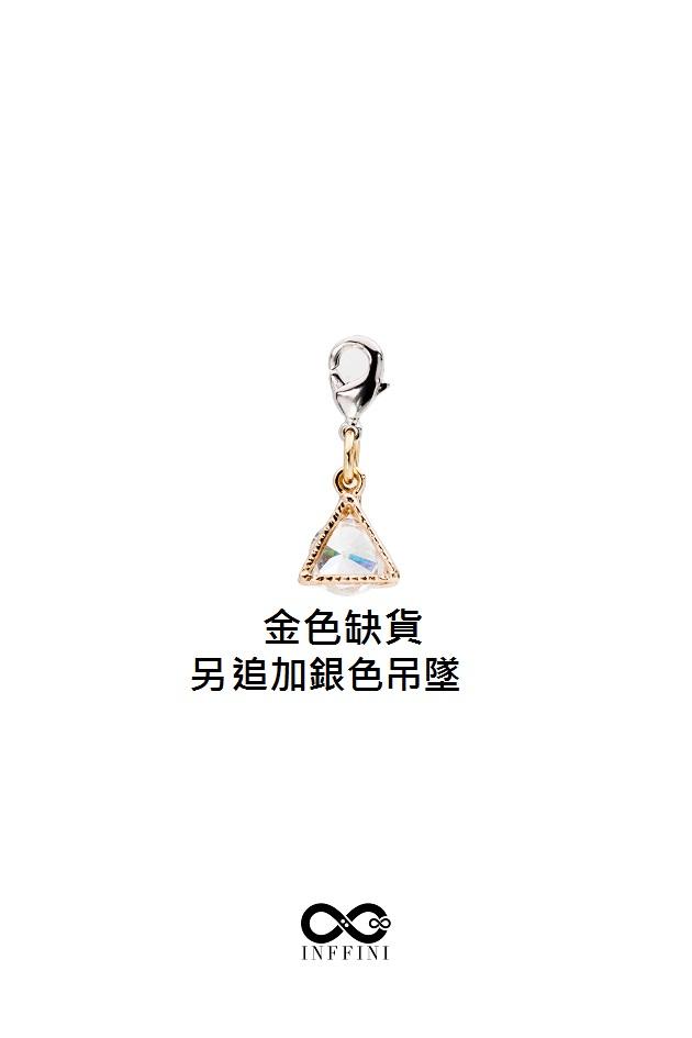 無限大專利磁扣皮革手鍊 X 白K銀色小三角金屬內嵌鋯石款系列 1